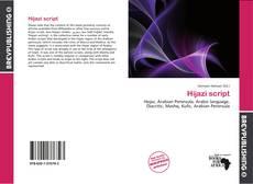 Bookcover of Hijazi script