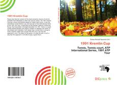 Couverture de 1991 Kremlin Cup