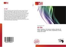Bookcover of Al-lāt