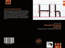 Обложка Harvard–Yenching Institute