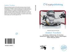 Обложка Andrei Yershov
