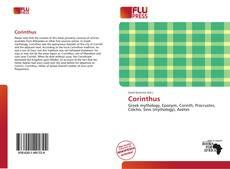 Обложка Corinthus