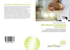 Обложка SEC Women's Basketball Tournament