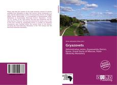 Bookcover of Gryazovets