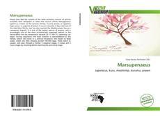 Capa do livro de Marsupenaeus