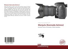 Capa do livro de Manjula (Kannada Actress)
