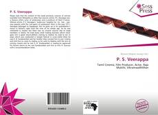 Bookcover of P. S. Veerappa