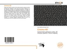 Обложка Cinema 4D