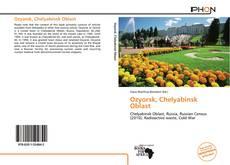 Bookcover of Ozyorsk, Chelyabinsk Oblast