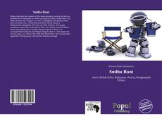 Обложка Sudha Rani