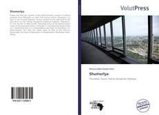 Bookcover of Shumerlya