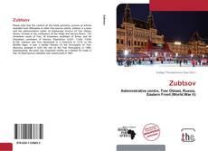 Zubtsov的封面