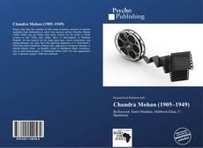 Portada del libro de Chandra Mohan (1905–1949)