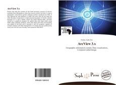 ArcView 3.x的封面