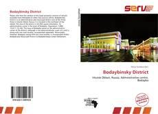 Обложка Bodaybinsky District
