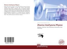 Zhanna Vasil'yevna Pliyeva kitap kapağı