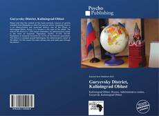 Bookcover of Guryevsky District, Kaliningrad Oblast