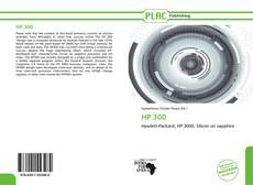 Обложка HP 300