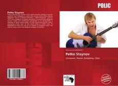 Обложка Petko Staynov