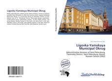 Borítókép a  Ligovka-Yamskaya Municipal Okrug - hoz