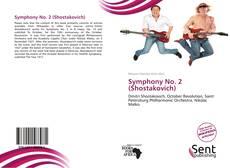 Обложка Symphony No. 2 (Shostakovich)