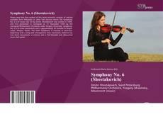 Обложка Symphony No. 6 (Shostakovich)