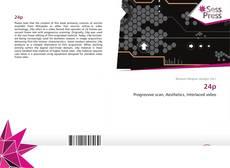 Обложка 24p