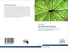 Bookcover of Ali Ahmed Al-Amri