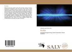 PL/SQL的封面