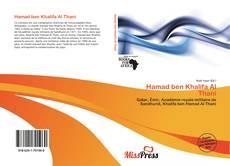 Copertina di Hamad ben Khalifa Al Thani