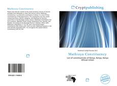 Обложка Mathioya Constituency