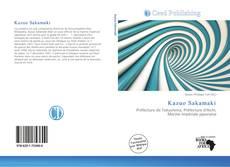 Bookcover of Kazuo Sakamaki