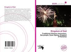 Kingdom of Dali的封面