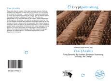 Bookcover of Yan (Anshi)