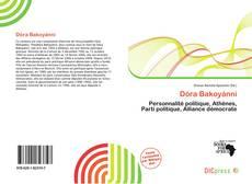 Bookcover of Dóra Bakoyánni