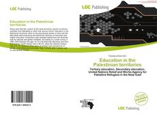 Bookcover of Education in the Palestinian territories