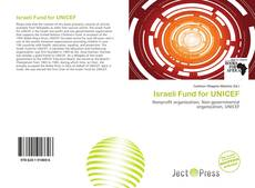 Обложка Israeli Fund for UNICEF