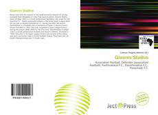 Bookcover of Giannis Stathis