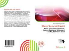 Обложка Eliezer ben Joel HaLevi