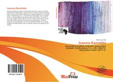 Bookcover of Ioannis Kanotidis