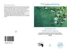 Oleksandr Zgura kitap kapağı