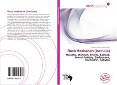Bookcover of Rosh Hashanah (tractate)