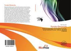 Обложка Torato Omanuto