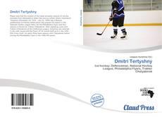 Bookcover of Dmitri Tertyshny