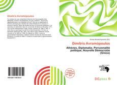 Copertina di Dimítris Avramópoulos