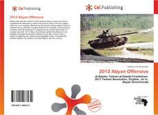 Обложка 2012 Abyan Offensive
