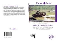 Обложка Battle of Damascus (2012)