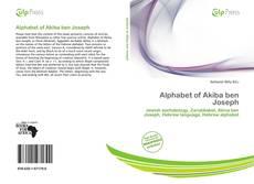 Alphabet of Akiba ben Joseph的封面