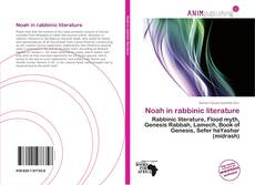 Bookcover of Noah in rabbinic literature