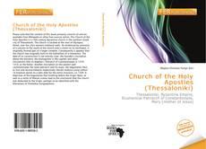 Обложка Church of the Holy Apostles (Thessaloniki)